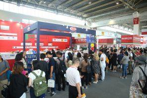 ANUFOOD China Announces 2021 Dates